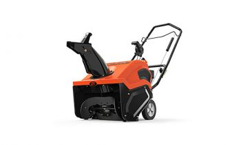 CroppedImage350210-ariens-PathPro-cover.jpg