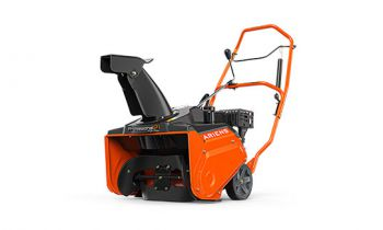 CroppedImage350210-ariens-Pro21-cover.jpg