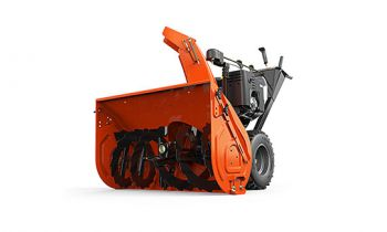 CroppedImage350210-ariens-professional-cover.jpg